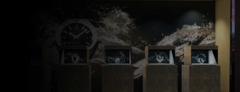 Dreamoc Fusion - Mixed Reality experience
